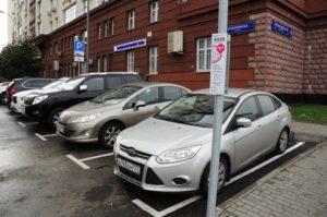 В майские праздники парковка в Москве станет бесплатной