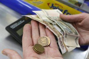 Россиян с низким доходом могут освободить от НДФЛ