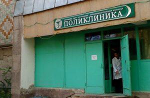 Менее половины россиян обращаются в государственные поликлиники